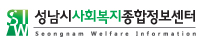 성남복지넷 로고