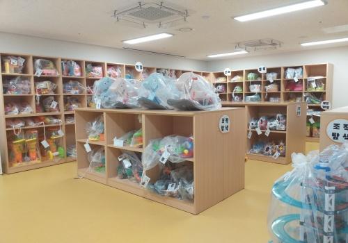 400여개의 장난감 친구들이 모여 있는 장난감 도서관 놀이터, 토이뱅크로 오세요