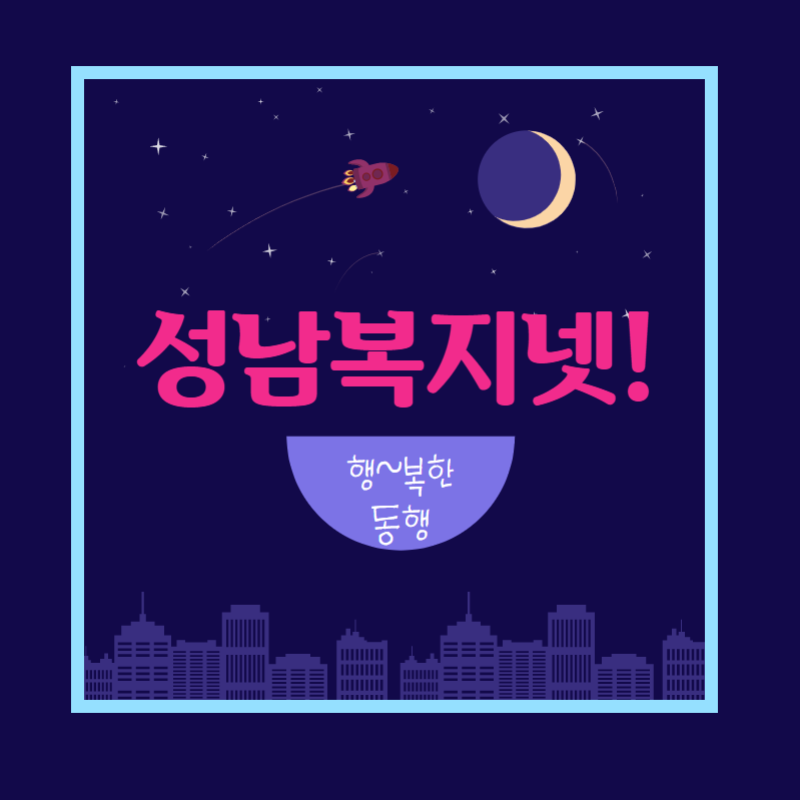 이승미 복지정보통신원